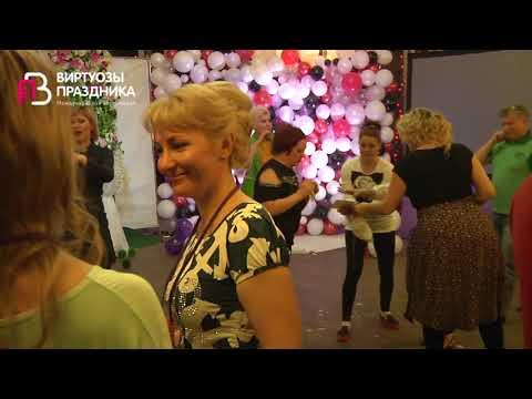 16 4 Валентина Смирнова Networking Party