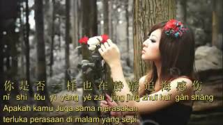 hou lai  indonesia translation