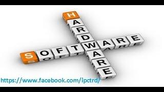 हार्डवेयर सॉफ्टवेयर क्या होता है? - MP PATWARI QUESTION ANSWER - 05 - What is Hardware & Software?