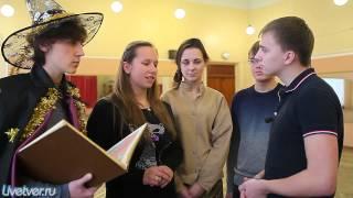 В Твери прошли «Уроки правовой культуры» (10.12.2012)