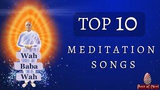 Top 10 Baba Songs | Best Meditation Songs (Brahma Kumaris)