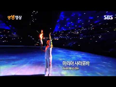 The opening ceremony of the 2014 Winter Olympics in Soch 8 Feb. 2014