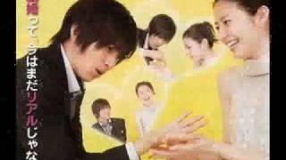 Proposal Daisakusen - Ashita Hareru Kana