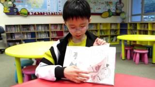 hkmlcps的一take過書評 港澳信義會小學 11 魔法師的弟子相片