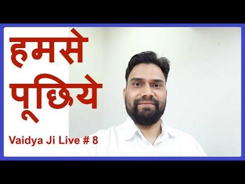 Sunday Live Health Advice Ayurveda And Herbal Medicine
