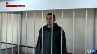 Німеччина підтримала Олега Сенцова?>