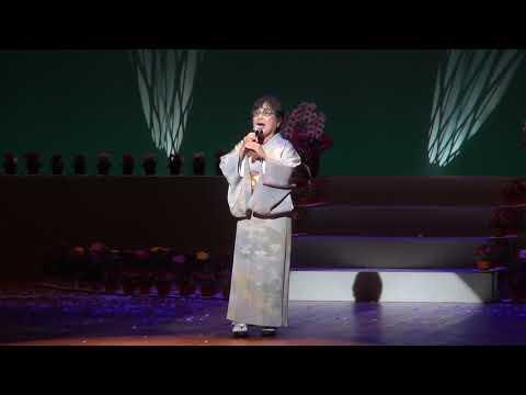 紙の鶴・鈴木美江・(丘みどり)壱智豆会歌と踊りの祭典より