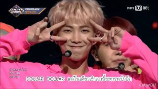 Video [Thai Ver.] BTS - 고민보다 Go (Go Go) อย่ากังวลจะใช้เงิน l Cover by GiftZy download MP3, 3GP, MP4, WEBM, AVI, FLV Juni 2018