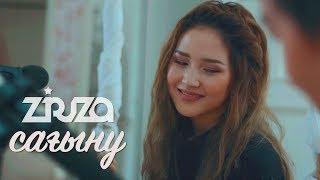 Смотреть клип Ziruza - Сағыну