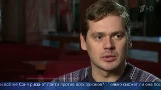 Премьера на Первом канале — криминальная драма «Непокорная»