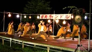 安寿姫コンサート 第9回(平成21年)