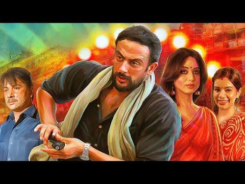 Download अपहरण | Apahran Season 1 | Sabka Katega | Arunoday Singh | Mahie Gill | ALTBalaji