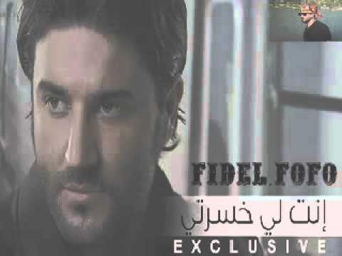 مسلسل وجـع الـروح - Waja3 El rou7 - Home Facebook