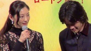 ムビコレのチャンネル登録はこちら▷▷http://goo.gl/ruQ5N7 映画『だれか...