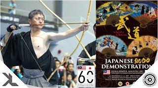 JAPANESE BUDO DEMONSTRATION | Kuala Lumpur, Malaysia | Nov 12, 2017