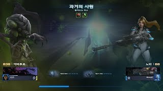 StarCraft2 : Co-op Mutation Brutal - Abathur/Assembly of Vengeance