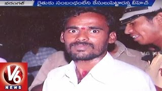 Farmer Komuraiah Family urge TRS Government for release | Warangal - V6 News