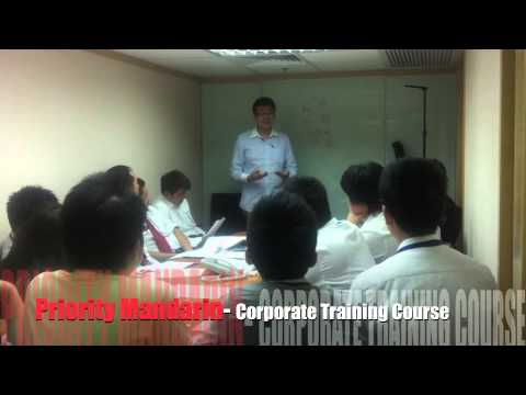Mandarin Corporate Course Demo