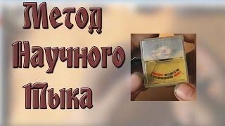 видео СТРЕЛОЧНЫЙ ВОЛЬТМЕТР