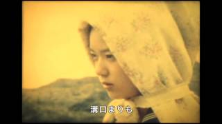 『ウィーウィルの蜜のジュース』(2012/16min) 監督:蔭山周 千木良悠子 ...
