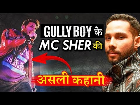 Meet Siddhant Chaturvedi The Guy Who Played MC Sher in GULLY BOY