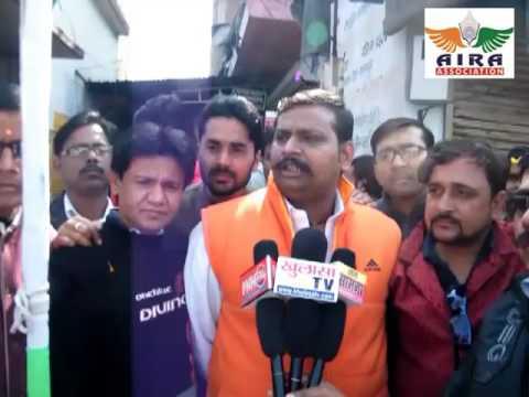 कानपुर - आईरा ने मतदाताओं को जागरूक कर मनाया गण्ातंत्र दिवस