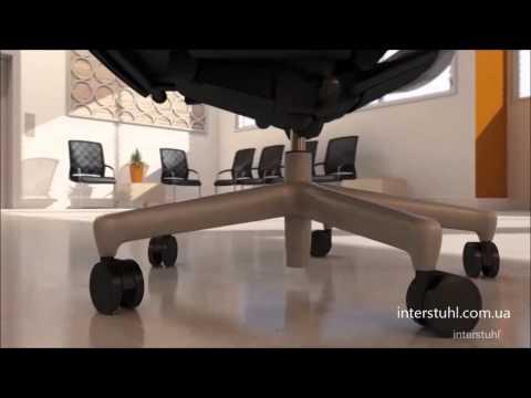 Xantos - офисное удобное кресло для стиля и комфорта, сделано в Германии.