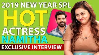 Exclusive Interview Actress Namitha | Fully Frank Interview | Namitha | Veera