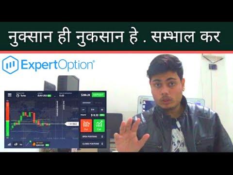 50+ Cara Deposit Expert Option Terbaru