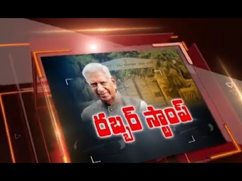 Why Governors Only Favors Ruling Parties || Sneha TV Telugu