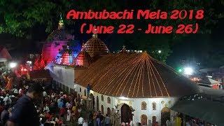 Ambubachi Mela | Kamakhya Temple | Guwahati |