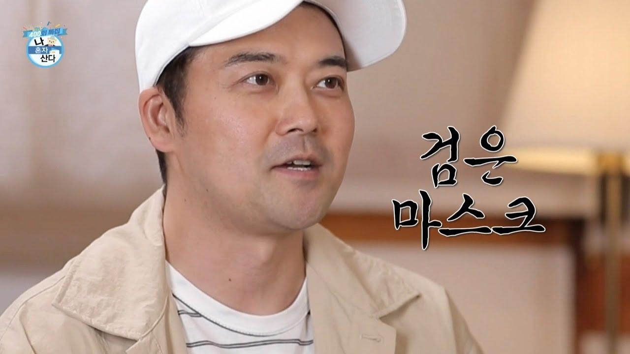 [나혼자산다 선공개] 2년 3개월 만에 돌아온 전회장♨ 전현무의 한옥 스테이 최초 공개!, MBC 210611 방송