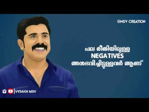 Nivin Pauly Motivational Lyric Dialogue | Malayalam Lyrical Whatsapp Status | Vysakh Msv thumbnail
