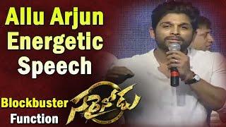 Allu Arjun Energetic Speech @ Sarrainodu Blockbuster Function || Allu Arjun , Rakul Preet