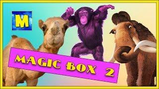 MAGIC BOX 2  ВОЛШЕБНАЯ КОРОБКА 2  Фокусы и волшебство! Превращение игрушек в настоящих животных