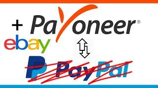 Как продавать на eBay из стран СНГ (Украина, Беларусь и тд) Получение оплаты на Payoneer | Урок №22