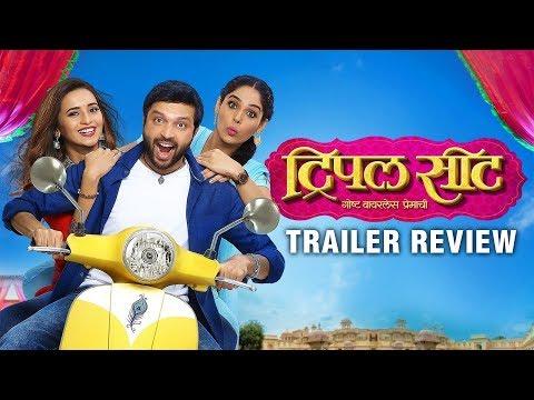 TRIPLE SEAT - TRAILER Review | अंकुशचा धमाल चित्रपट | Ankush Chaudhari, Shivani Surve, Pallavi Patil
