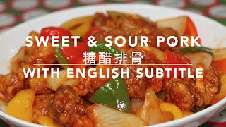 Sweet and Sour Pork Made Easy