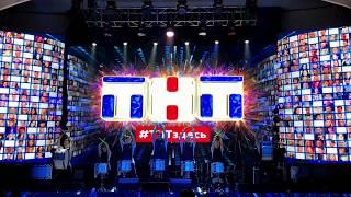 Потрясающий по ритму и красоте номер на новогоднем празднике канала ТНТ
