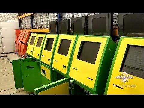 МВД России пресечена межрегиональная незаконная организация азартных игр