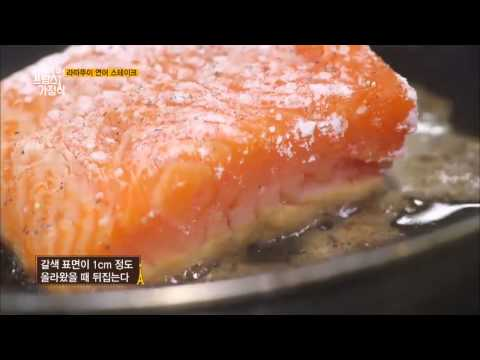 [O' FoodTip] 연어스테이크 맛있게 굽는 방법