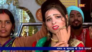 Karishma Sharma , Minakshi Sharma Balaji Bhajan