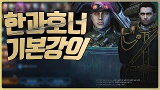 [민트맛TV]