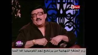 بالفيديو.. سمير غانم يقلد أحمد عدوية بطريقة مذهلة