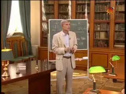 13. Иван Калита.