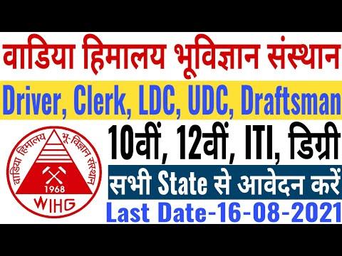 WIHG Recruitment 2021 | WIHG Driver U0026 Cook Bharti 2021 | Wadia Institute Of Himalayan Geology Bharti