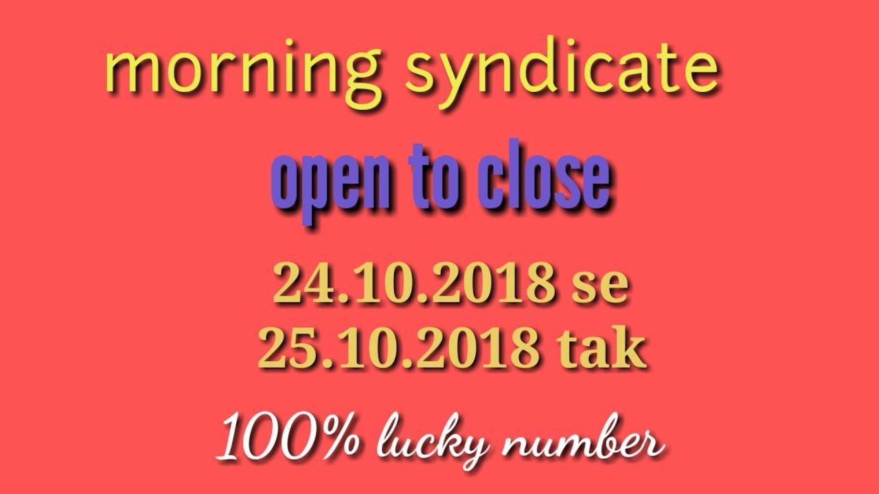 Morning 220 Patti
