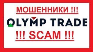 Форекс брокер ВТБ 24 - вся правда, обзор, отзывы, официальный сайт