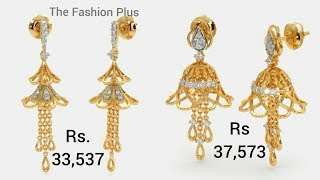 Latest Gold Earring Designs with PRICE