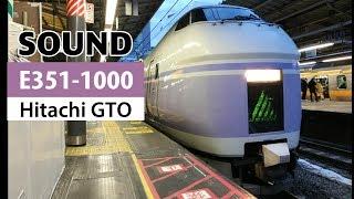 [Sound] JR東日本E351系1000番台//日立GTO//スーパーあずさ1号 (12.2017)